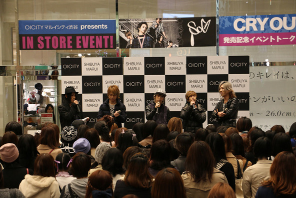 11月23日(日)@マルイシティ渋谷 1F店頭 プラザ 特設ステージ? (okmusic UP\'s)