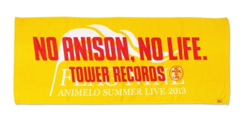 TOWER RECORDS×アニサマ2013 コラボタオル (C)Animelo Summer Live 2013/MAGES.(okmusic UP\'s)
