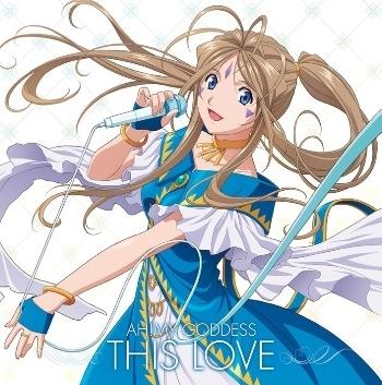 「THIS LOVE」ジャケット画像 (C)藤島康介・講談社/バンダイビジュアル(okmusic UP\'s)