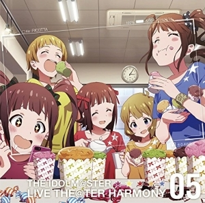 『THE IDOLM@STER LIVE THE@TER HARMONY 05』ジャケット画像 (C)窪岡俊之 (C)BANDAI NAMCO Games Inc. (C)BNGI/PROJECT iM@S