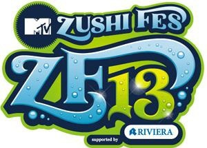 『MTV ZUSHI FES 13 supported by RIVIERA』ロゴ (okmusic UP\'s)