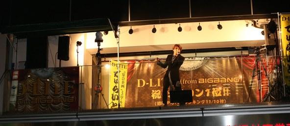 11月25日(火)@新橋SL広場前 (okmusic UP's)