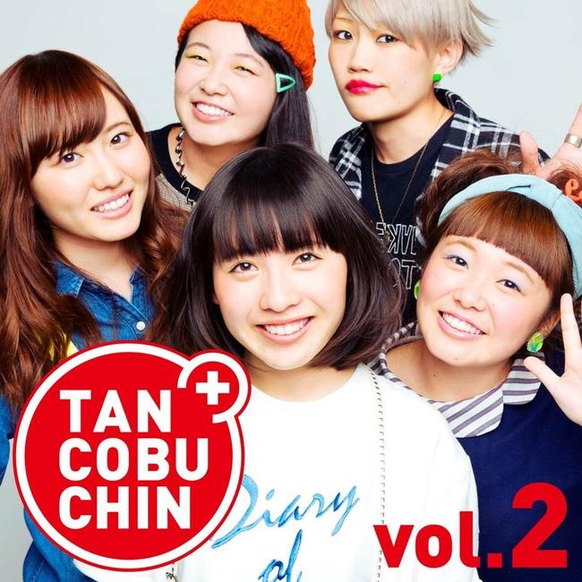 アルバム『TANCOBUCHIN vol.2』