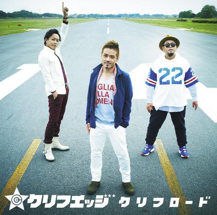 アルバム『クリフロード』【Type-A】(CD+DVD) (okmusic UP's)
