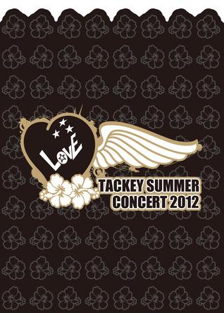 "DVD『TACKEY SUMMER ""LOVE"" CONCERT 2012』 (okmusic UP\'s)"