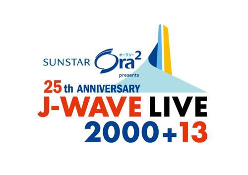 「J-WAVE LIVE 2000+13」ロゴ (okmusic UP\'s)