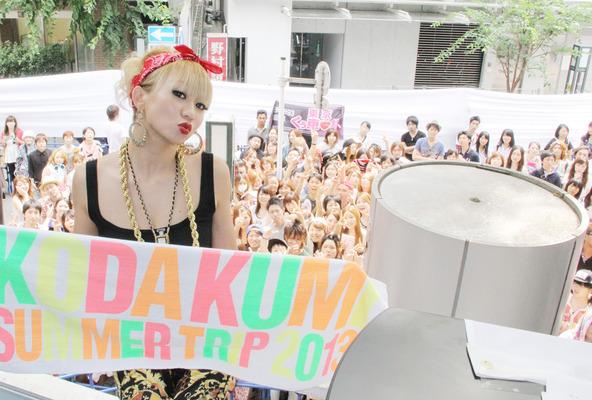 「K-mix RADIOKIDZ スペシャルトークショー」公開収録にサプライズゲスト (okmusic UP\'s)