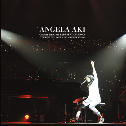 Blu-ray&DVD 『アンジェラ・アキ Concert Tour 2014 TAPESTRY OF SONGS - THE BEST OF ANGELA AKI 武道館0804』 (okmusic UP's)