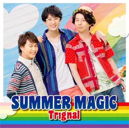 Trignal(江口拓也、木村良平、代永翼)「SUMMER MAGIC」豪華盤ジャケット画像 (okmusic UP\'s)