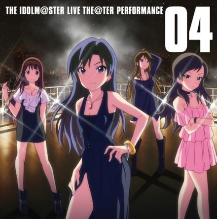 『THE IDOLM@STER LIVE THE@TER PERFORMANCE 04』ジャケット画像 (C)窪岡俊之 (C)NBGI (C)NBGI/PROJECT iM@S(okmusic UP\'s)