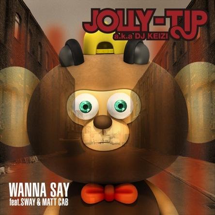 配信シングル「WANNA SAY feat.SWAY & MATT CAB」 (okmusic UP's)