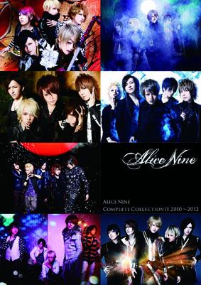 Alice Nine (okmusic UP\'s)