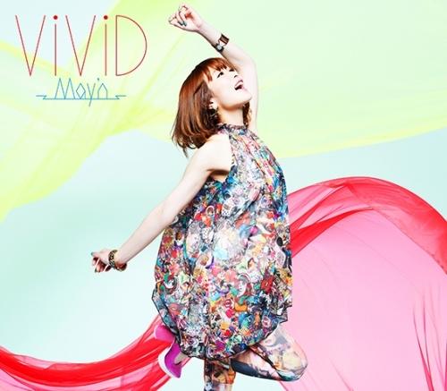 May'n「ViViD」初回限定盤ジャケット画像 (okmusic UP\'s)