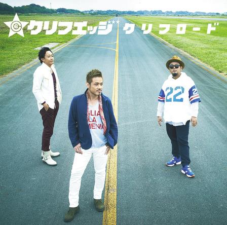 アルバム『クリフロード』【通常盤】(CD) (okmusic UP's)