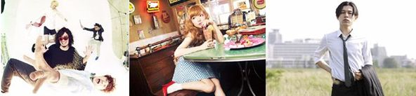 the telephones、Milky Bunny、DE DE MOUSE + his drummer (Akinori Yamamoto from LITE) (okmusic UP\'s)