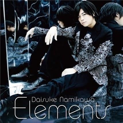 浪川大輔『Elements』通常盤ジャケット画像
