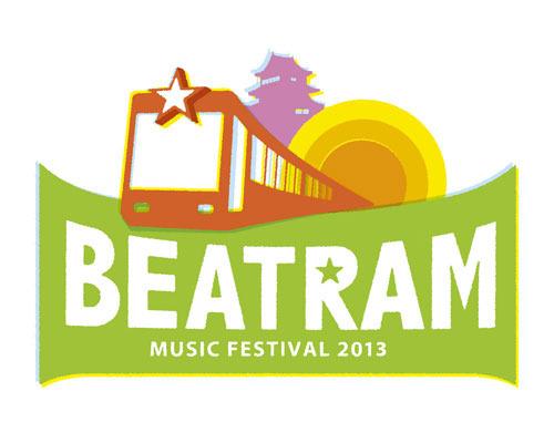 『BEATRAM MUSIC FESTIVAL 2013』ロゴ (okmusic UP\'s)
