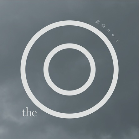 会場限定CD『the◎』 (okmusic UP's)