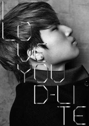 シングル「I LOVE YOU」【CD+DVD】 (okmusic UP\'s)