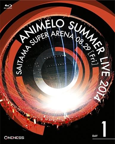 「Animelo Summer Live 2014 -ONENESS- 8.29」ジャケット画像 (C)アニサマプロジェクト2014