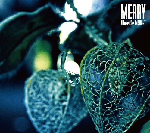 アルバム『NOnsenSe MARkeT』【初回生産限定盤B】(CD+特典CD) (okmusic UP's)
