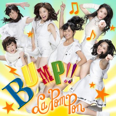 シングル「BUMP!!」【初回限定盤】(CD+DVD) (okmusic UP's)