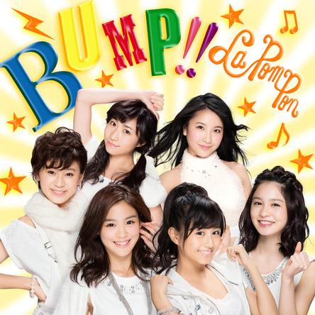 シングル「BUMP!!」【通常盤】(CD) (okmusic UP's)