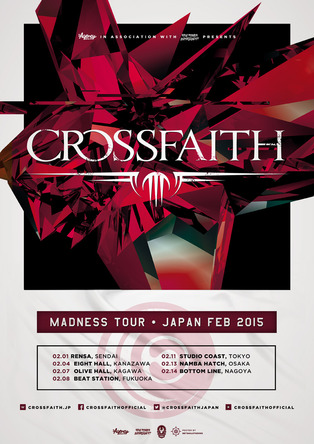 『MADNESS TOUR in JAPAN 2015』 (okmusic UP\'s)