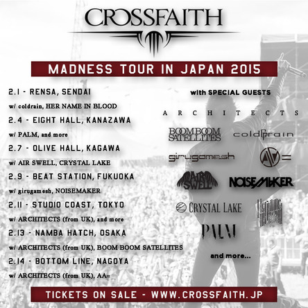 『MADNESS TOUR in JAPAN 2015』 (okmusic UP's)