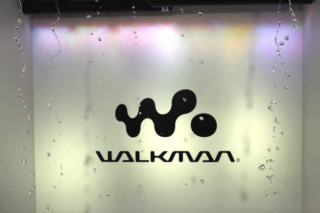 禁断のWALKMAN(R) Hi-Res Symphonic Illusion