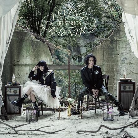 シングル「TRUST」【Type-B】(CD) (okmusic UP's)