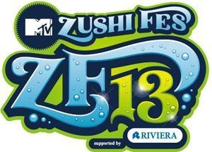 「MTV ZUSHI FES 13」ロゴ (okmusic UP\'s)