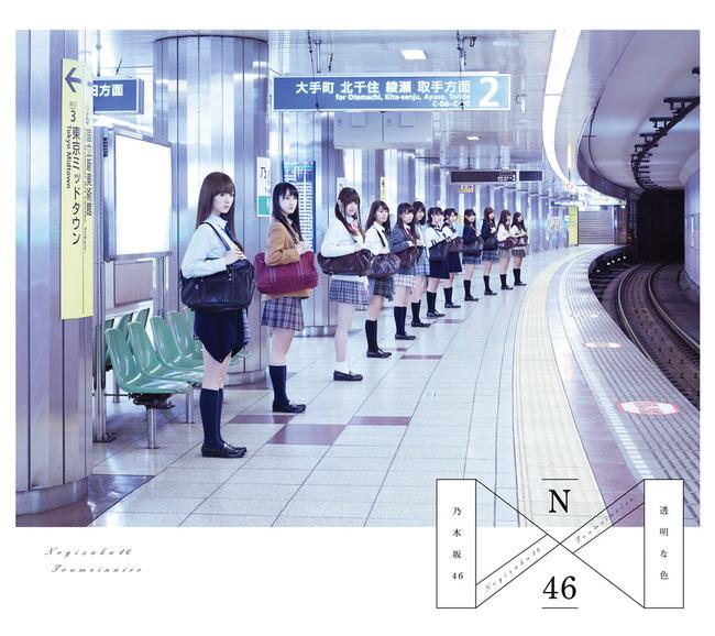 アルバム『透明な色』【Type-A】(2CD+LIVE DVD)