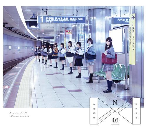 アルバム『透明な色』【Type-B】(2CD) (okmusic UP's)