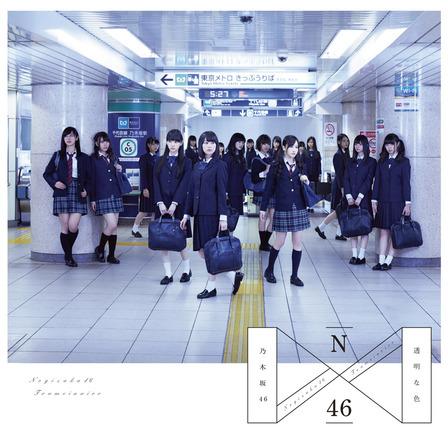 アルバム『透明な色』【Type-C】(CD) (okmusic UP's)