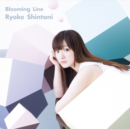 新谷良子『Blooming Line』ジャケット画像 (okmusic UP\'s)