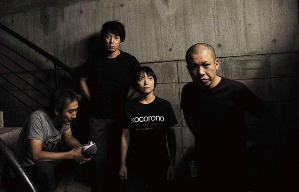 bloodthirsty butchers photo by SHIGEO JONES KIKUCHI (okmusic UP\'s)