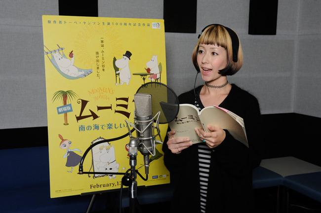 木村カエラが映画『劇場版ムーミン』日本版にて長編アニメ声優デビュー