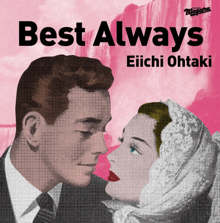 アルバム『Best Always』 (okmusic UP's)