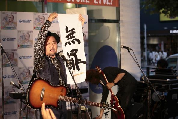 8月22日(木)@渋谷マルイシティ 店頭プラザ (okmusic UP\'s)