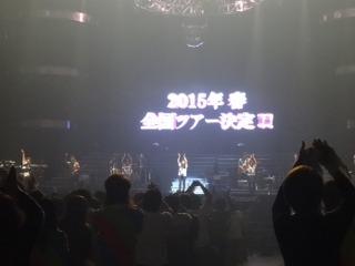 12月9日@日本ガイシホール (okmusic UP's)