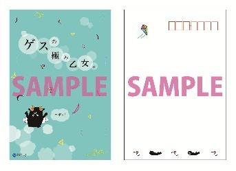 オリジナルデザインポストカード (okmusic UP's)
