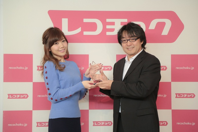 「レコチョク年間ランキング2014」授賞式