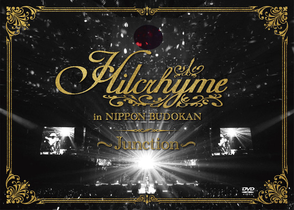 DVD 『Hilcrhyme in 日本武道館~Junction~』 (okmusic UP's)