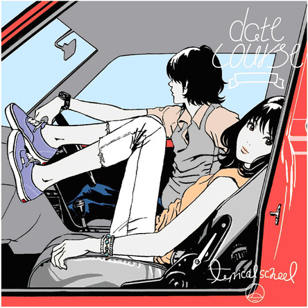 lyrical school アルバム『date course』 (okmusic UP\'s)