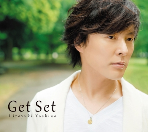 吉野裕行『Get Set』豪華盤ジャケット画像 (okmusic UP\'s)
