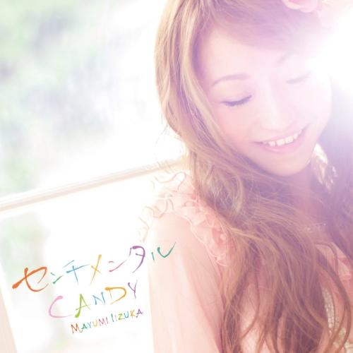 飯塚雅弓の画像 p1_15