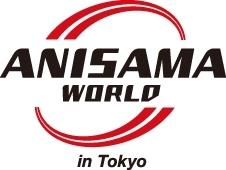 「ANISAMA WORLD」発のコンセプト公演が9月に開催決定 (C)ANISAMA WORLD(okmusic UP\'s)