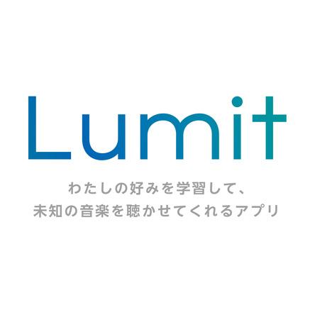 「Lumit(ルミット)」 (okmusic UP's)