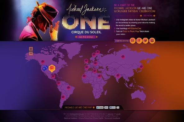 マイケル・ジャクソン バースデイ・セレブレーション We Are One」サイト (okmusic UP's)